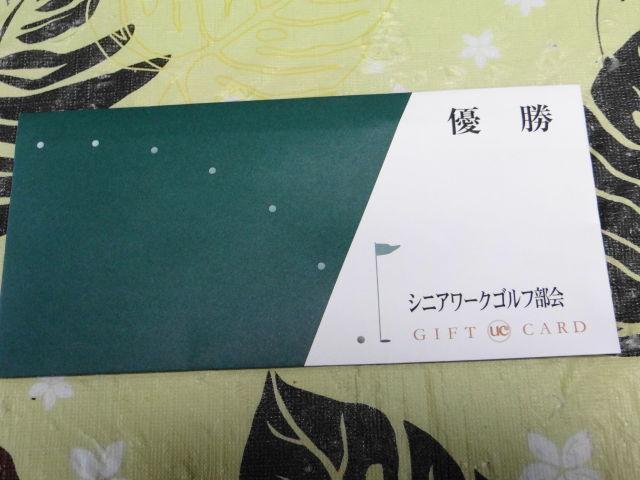 DSC07584.JPG