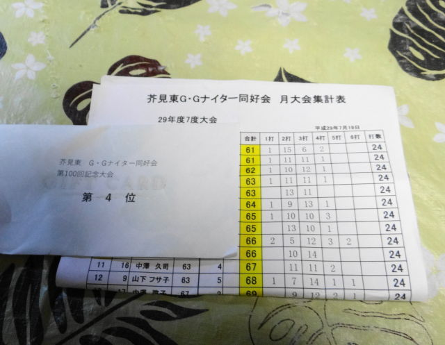 DSC07585.JPG